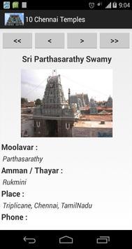 10 Chennai Temples screenshot 4