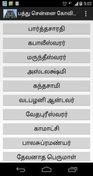 10 Chennai Temples poster