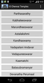 10 Chennai Temples screenshot 3