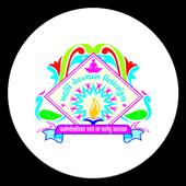 Maharshi Vedvyas Vidhyasankul Teacher icon