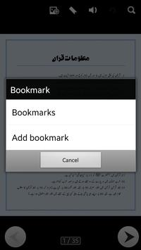 General Knowledge In Urdu screenshot 1
