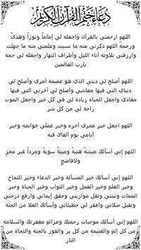 Quran - Mushaf Warsh apk screenshot