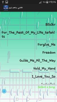اغاني ماهر زين screenshot 2