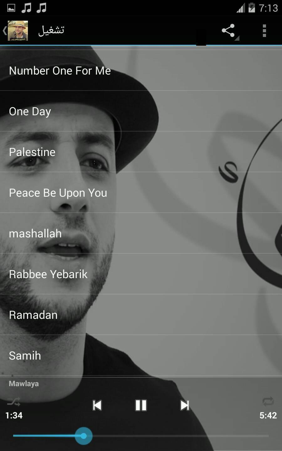 Maher Zain Songs Mp3 For Android Apk Download