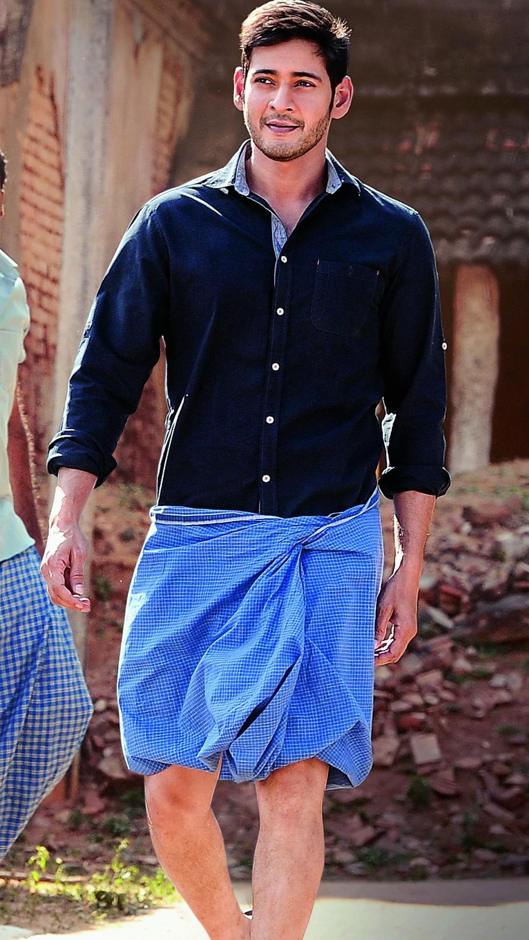 Mahesh Babu Wallpapers For Android Apk Download