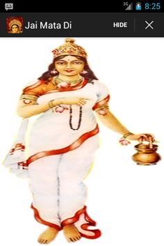 Jai Mata Di screenshot 4