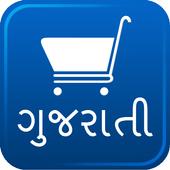 Gujarati Grocery Shopping List icon