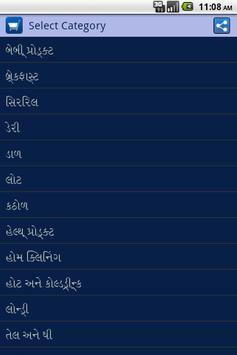 Gujarati Grocery Shopping List apk screenshot
