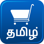 Tamil Grocery Shopping List icon