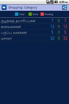 Tamil Grocery Shopping List apk screenshot