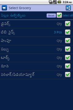 Telugu Grocery Shopping List apk screenshot