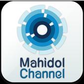 Mahidol Channel icon