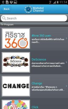 Mahidol Channel screenshot 1