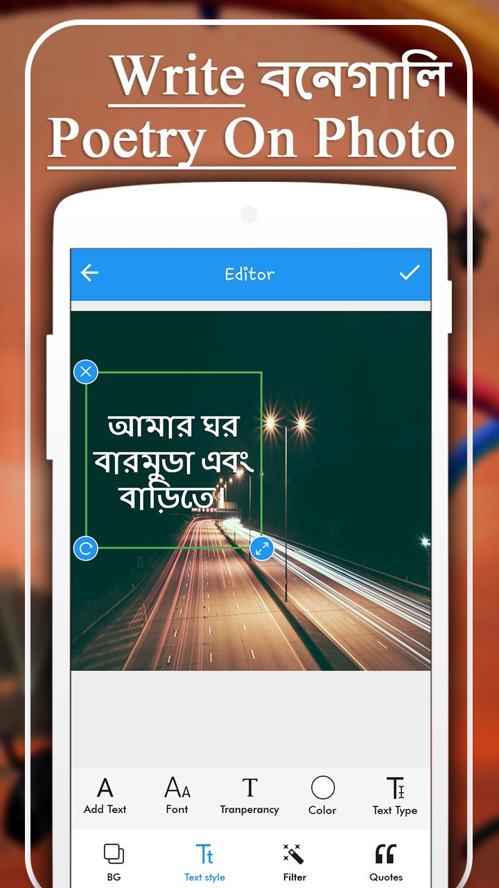 Write Bengali Poetry On Photo poster