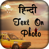 Hindi Text on Photo icon