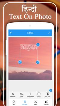 Hindi Text on Photo screenshot 2