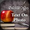 Malayalam Text on Photo icon