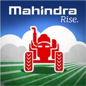 Bangladesh - Enquiry App icon