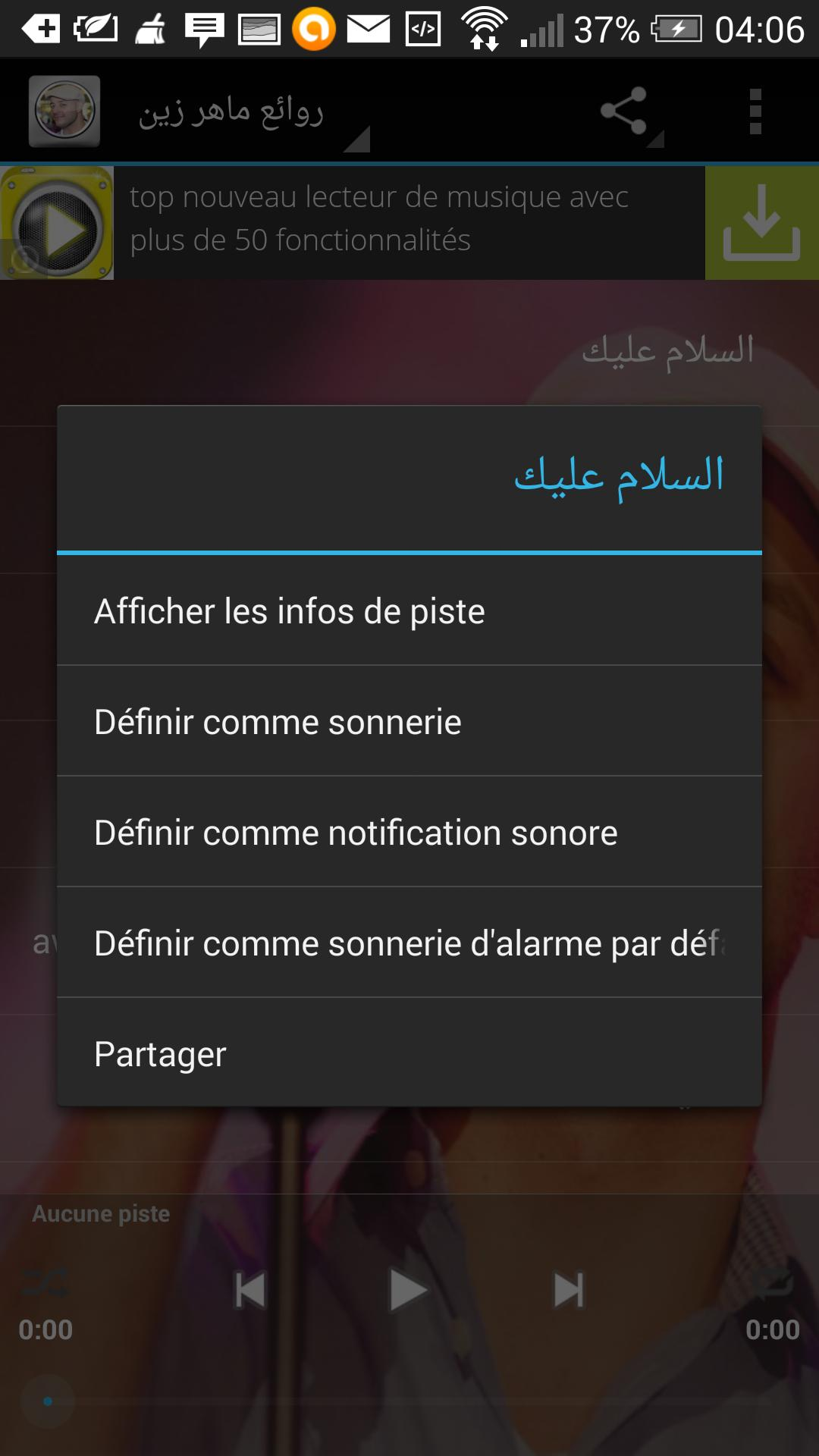 Maher zain All Songs for Android - APK Download