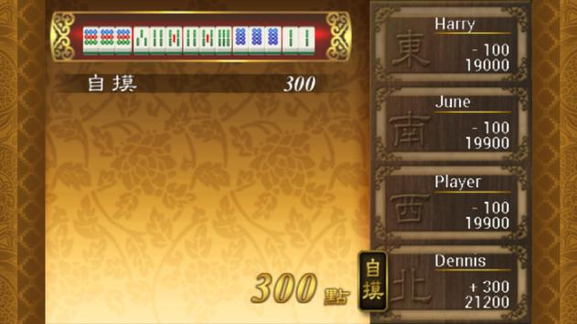 Mahjong: Mahjong Four apk screenshot