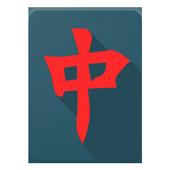Mahjong Tracker icon