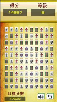 POPStar Mahjong bubble  OL screenshot 11