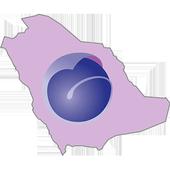 Saudi Fertility Group icon