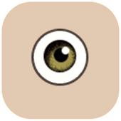 寄生獣名言ホーム icon