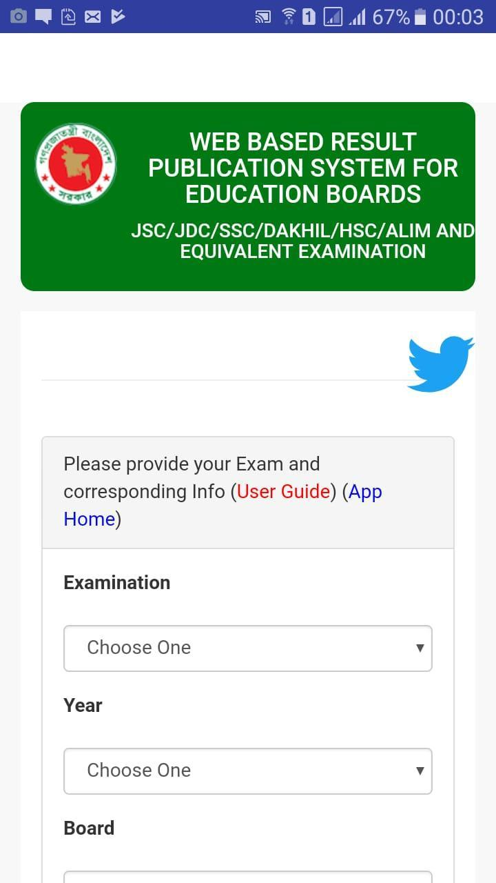 All Exam Results BD - SSC JSC JDC HSC PSC NU for Android