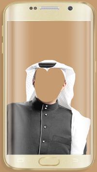 صورتك في بدلة عربية 2 screenshot 3