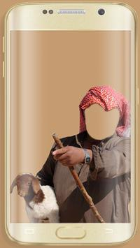 صورتك في بدلة عربية 2 screenshot 2