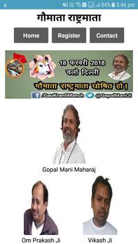 Gaumata Rashtramata poster