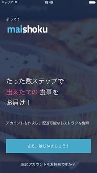Maishoku - Food Delivery App poster