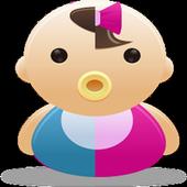 child name - free icon