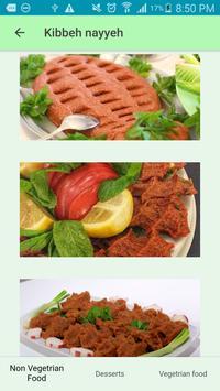 Quick Syrian recipes screenshot 3