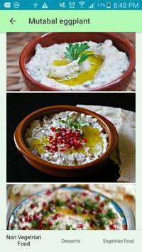 Quick Syrian recipes screenshot 1