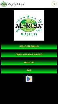 Majelis Alkisa screenshot 1