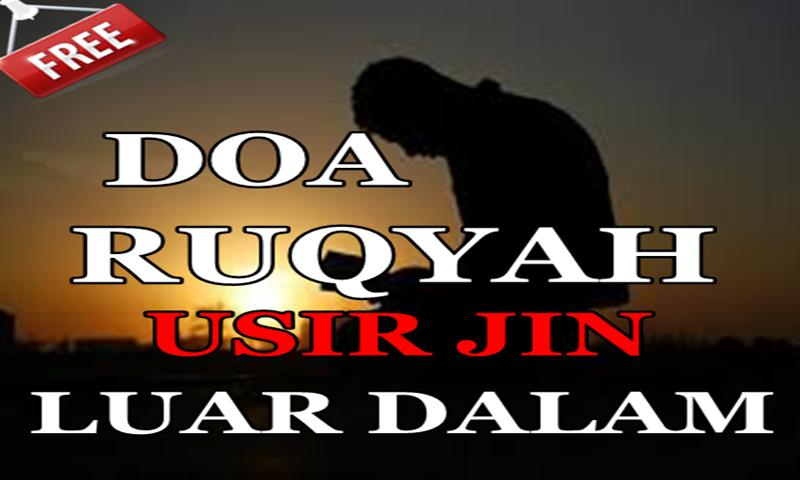 Doa Ruqyah Luar Dalam For Android Apk Download