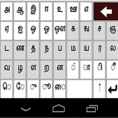 Tamil Keyboard icon