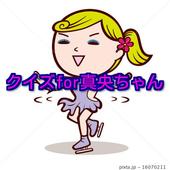 フィギュアスケート for 浅田真央ちゃんフィギア 物語 icon