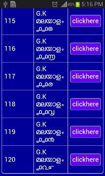 gk in malayalam 2015 screenshot 3
