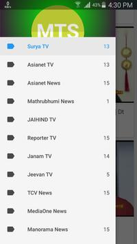 Malayalam Tv Shows - MTS for Android - APK Download