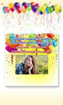 Malayalam Birthday Photo Frames Wishes for Android - APK