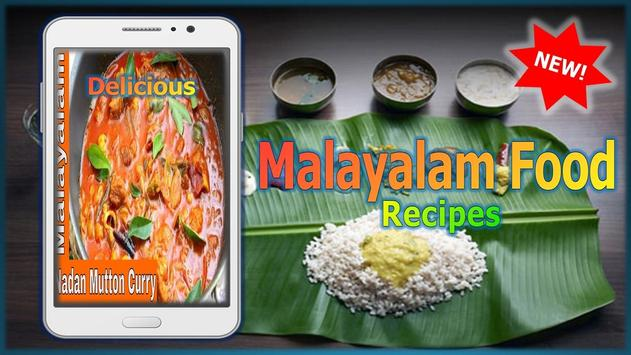 Malayalam food recipes apk download free food drink app for malayalam food recipes poster forumfinder Images