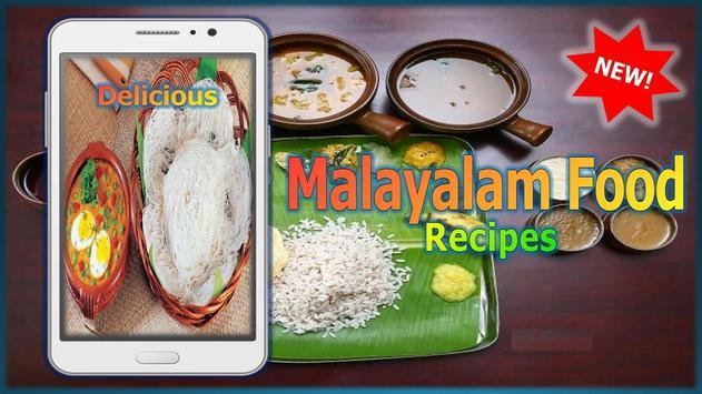 Malayalam food recipes apk download free food drink app for malayalam food recipes poster malayalam food recipes apk screenshot forumfinder Images
