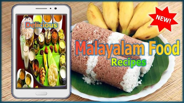 Malayalam food recipes for android apk download malayalam food recipes screenshot 3 forumfinder Images
