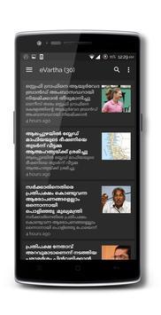 Keve Malayalam News Reader screenshot 3