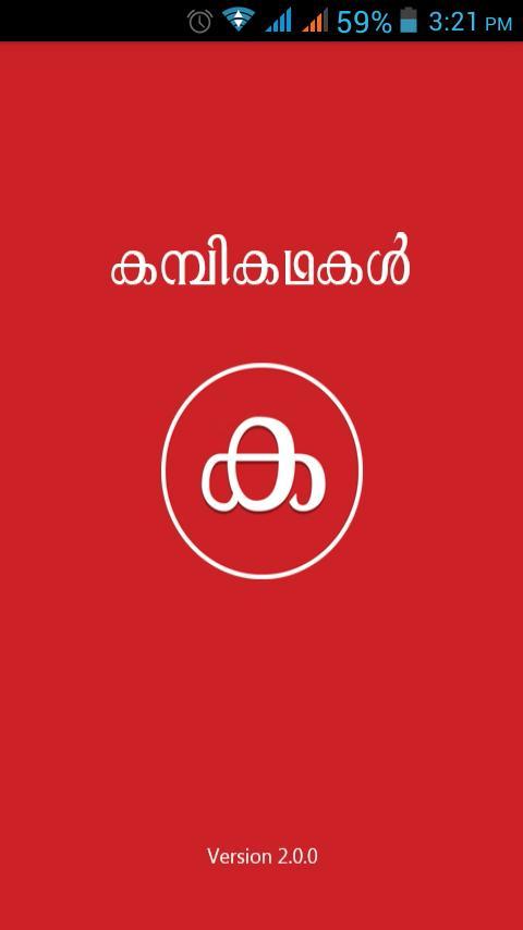 About Novelmalayalam Hot Stories