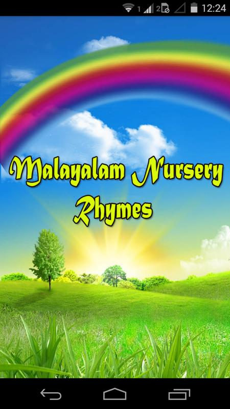 Malayalam Nursery Rhymes Audio Poster