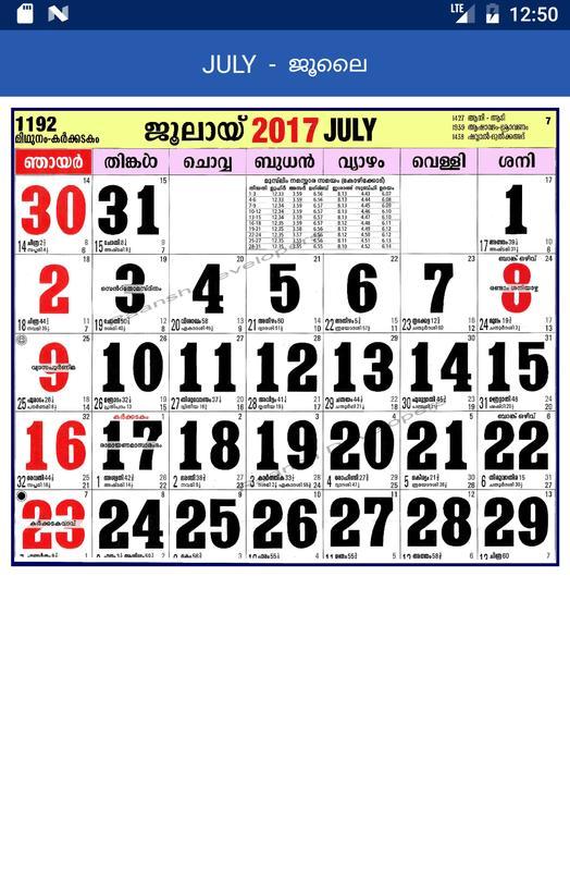 malayalam calendar 2017 pdf free download